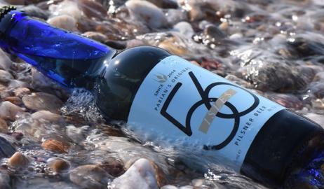Ελληνική μπύρα ανάμεσα στους νικητές του Great Taste Awards