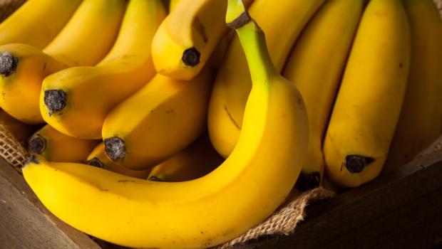 Μπανάνα: 11 λόγοι για να την προτιμήσετε